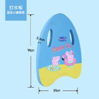 小猪佩奇浮板儿童初学者成人背漂游泳漂浮板女童男童学游泳装备