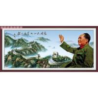 伟人主席书法墙壁装饰画客厅精美挂画照片墙画像沁园春贴画 150X70厘米