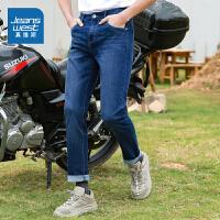 真维斯男装牛仔裤2021春季新款弹力平脚牛仔长裤学生裤子