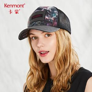 卡蒙帽子女夏变色棒球帽透气网布户外防晒帽黑色百搭街头鸭舌帽潮 3534
