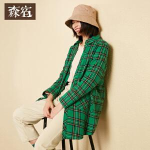 【尾品直降】森宿单个记忆冬装新款文艺口袋复古撞色格纹棉感磨毛衬衫女