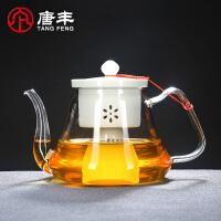 唐丰耐热玻璃泡茶壶单壶普洱茶壶冲茶器蒸汽煮茶器黑茶电热煮茶壶