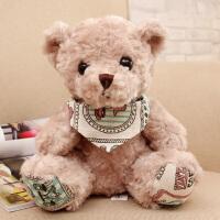 围巾泰迪熊抱抱熊婚庆布娃娃小熊毛绒玩具生日礼物送女生 坐高23厘米