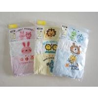 A类内裤 日系男女童面包裤 三枚入 柔软舒适的宝宝小内裤 无荧光