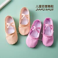 儿童舞蹈鞋女童练功鞋肉色软底猫爪鞋幼儿芭蕾舞蹈鞋女宝宝跳舞鞋