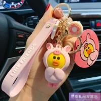 布朗熊钥匙扣女可爱ins网红书包挂件公仔汽车钥匙挂件