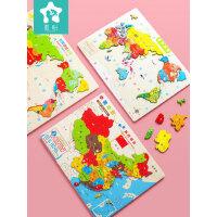 磁力中国地图磁性世界拼图宝宝智力开发儿童益智木质玩具3岁男孩2