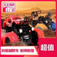 儿童惯性四驱越野车男孩2-3-4-5岁宝宝小汽车模型车抗耐摔玩具车