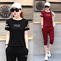 运动套装女夏季2018新款韩版跑步服宽松短袖七分裤休闲两件套