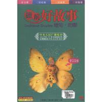 睡前好故事-增知助睡(8CD+8本故事画册)( 货号:1007090025018806)