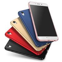 【包邮】OPPO R9手机壳 oppor9plus保护套 oppo r9 r9plus 手机壳套 保护壳套 外壳 后壳