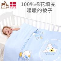 欧孕婴儿被子纯棉四季通用冬季儿童宝宝春秋幼儿园小棉被盖加厚可拆卸