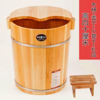 香杉木高40CM带盖熏脚小凳子加厚木桶足浴桶足浴盆洗脚木盆泡脚桶