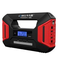 汽车应急启动电源充气泵一体机12v电瓶多功能充电宝打火器