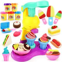 像皮泥儿童无毒橡皮泥模具工具彩泥套装超轻粘土雪糕机冰淇淋玩具