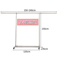晾衣服的架子可以收缩阳台晾衣架落地单杆家用折叠卧室内伸缩不锈钢凉挂衣服架子晒衣架 1个