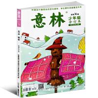意林少年版合订本第36卷小故事大智慧小幽默大道理励志青春文学小说作文素材课外阅读书籍