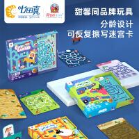新品 七田真幼儿可擦拭迷宫玩具男孩女孩3岁4岁5岁+儿童专注力训练益智小迷宫书大冒险走迷宫智力游戏