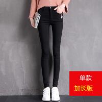加长黑色打底裤女加绒加厚女裤外穿冬季新款韩版小脚铅笔长裤 黑色单款加长 8-180cm身高选