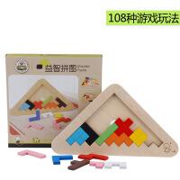 木制儿童立体拼图玩具 木质宝宝早教益智科教玩具 益智拼图