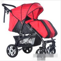 【支持礼品卡】婴儿推车加宽加大童车冬夏两用折叠宝宝车双向推行婴儿车f2g
