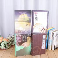 新款世界名著书本保险箱储蓄罐大号钥匙带锁纸币存钱罐生日礼物