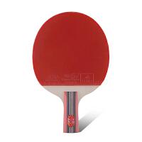 双鱼乒乓球成品拍 四星 乒乓球拍 4A横拍直拍 七层底板 球拍 乒乓球