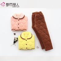 【都市丽人】睡衣女 秋冬夹棉长袖开衫可爱韩版家居套装BH6104