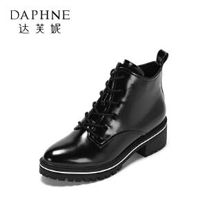 达芙妮集团鞋柜新休闲系带圆头潮马丁靴女短靴-1