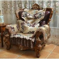 欧式沙发垫四季通用布艺防滑全包沙发套罩全盖靠背巾 咖啡色 温莎堡咖色