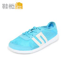 达芙妮旗下鞋柜网面休闲低跟舒适运动平底单鞋