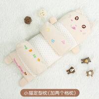 防偏头婴儿枕头0-1岁新生儿纠正偏头0-3-6个月宝宝透气矫正定型枕