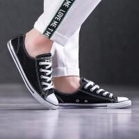 Converse匡威 女鞋Chuck Taylor帆布鞋QC运动鞋530054C