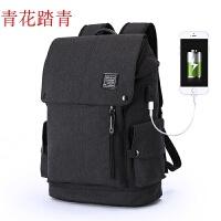 香港男士背包双肩包牛津布时尚潮流旅行包电脑包韩版学生书包