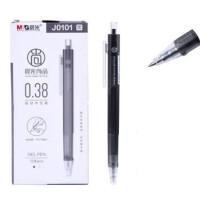 晨光文具 尚品中性笔 学生办公按动子弹头水笔 0.38mm签字笔J0101 12支/盒