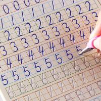凹槽练字帖儿童数字描红本幼儿园初学者练字本小学生学习文具用品