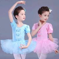 舞蹈服装儿童练功服长袖芭蕾舞蓬蓬裙女少儿连体操服跳舞演出服
