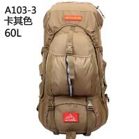 户外登山包 60L旅游背包双肩男女旅行包行李包背囊WSBB A103-3#卡其色 60L