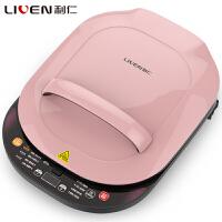 利仁(Liven)LR-D3400电饼铛煎锅双面加热家用新款加深加大可拆洗煎烤机烙饼锅