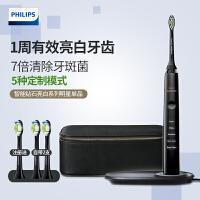 飞利浦(PHILIPS)电动牙刷成人充电声波震动情侣牙刷钻石亮白型 HX9392/91 酷朗黑钻
