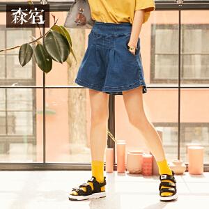 【尾品价112】森宿夏装2018新款文艺荷叶边牛仔短裤女