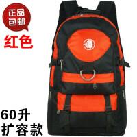 5双肩包男旅行大容量行李背包户外登山包多功能手提休闲出差旅游包 _红色 60升 狮子