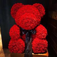 红玫瑰熊 永生花小熊香皂花520母节结婚礼物女友生日