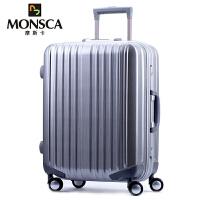 摩斯卡MONSCA 铝框拉杆箱20/22/25/29寸万向轮登机箱托运旅行行李箱包
