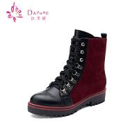Daphne/达芙妮女靴 冬季短靴平底绒面撞色前系带马丁靴