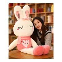 可爱毛绒玩具兔子抱枕公仔布娃娃玩偶睡觉女孩儿童生日礼物圣诞节