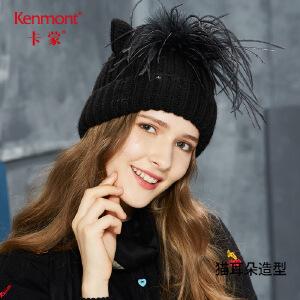 卡蒙帽子秋冬天卷边毛线帽女搞怪耳朵青年甜美可爱羽毛日系针织帽9169