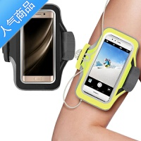 华为P10/P9Plus运动手机臂套苹果7荣耀V8手臂包Mate9跑步健身臂袋