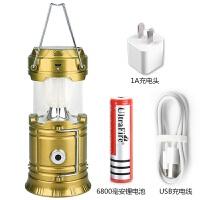 拉伸野营灯LED两用手提电筒户外太阳能充电多功能USB移动电源马灯