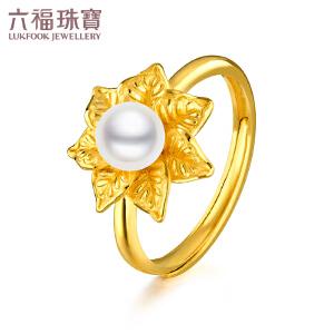 六福珠宝七叶菩提黄金淡水珍珠戒指女款活口戒 HXGTBR0001